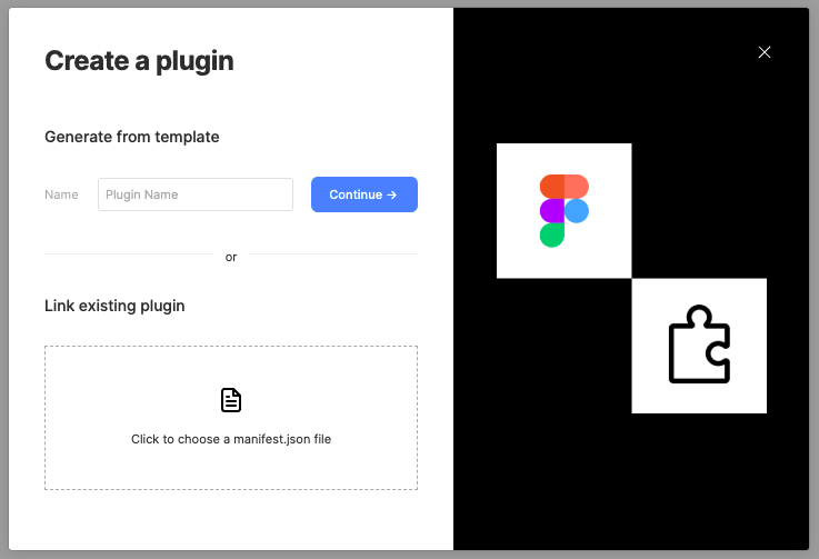 Figma's create new plugin UI