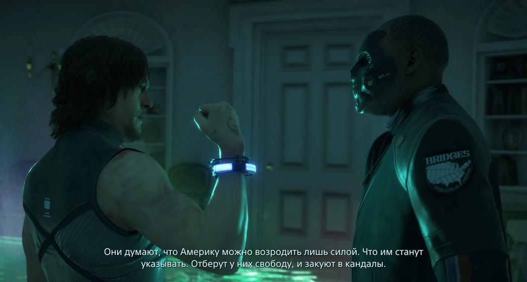 «Типа вот таких, да?»— отвечает Сэм. Для коммуникации в Bridges используется прибор в виде наручников. Они связывают новое человечество в эпоху разрушенной хиральности.