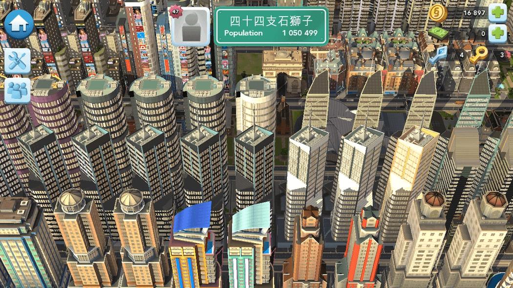 Одна из лидирующих моделей городов в BuildIt напоминает сжатый вариант проекта Ле Корбузье по перепланированию центра Парижа Plan Voisin