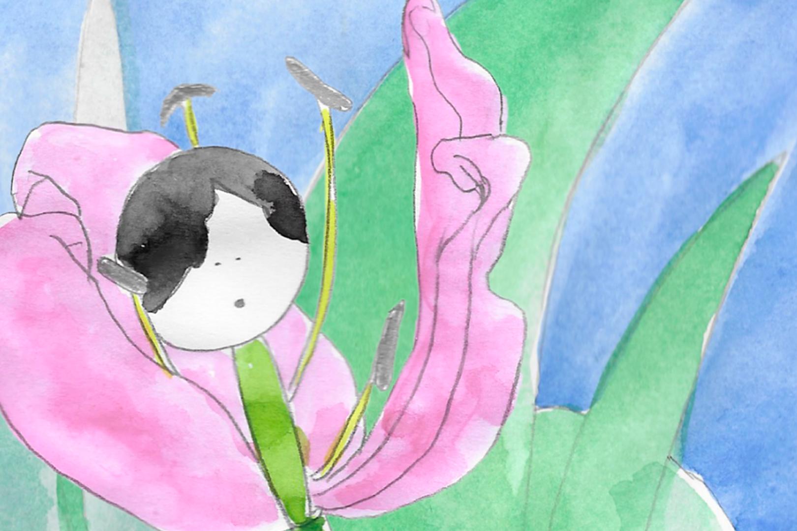 Animators in Conversation: Fiction vs Reality