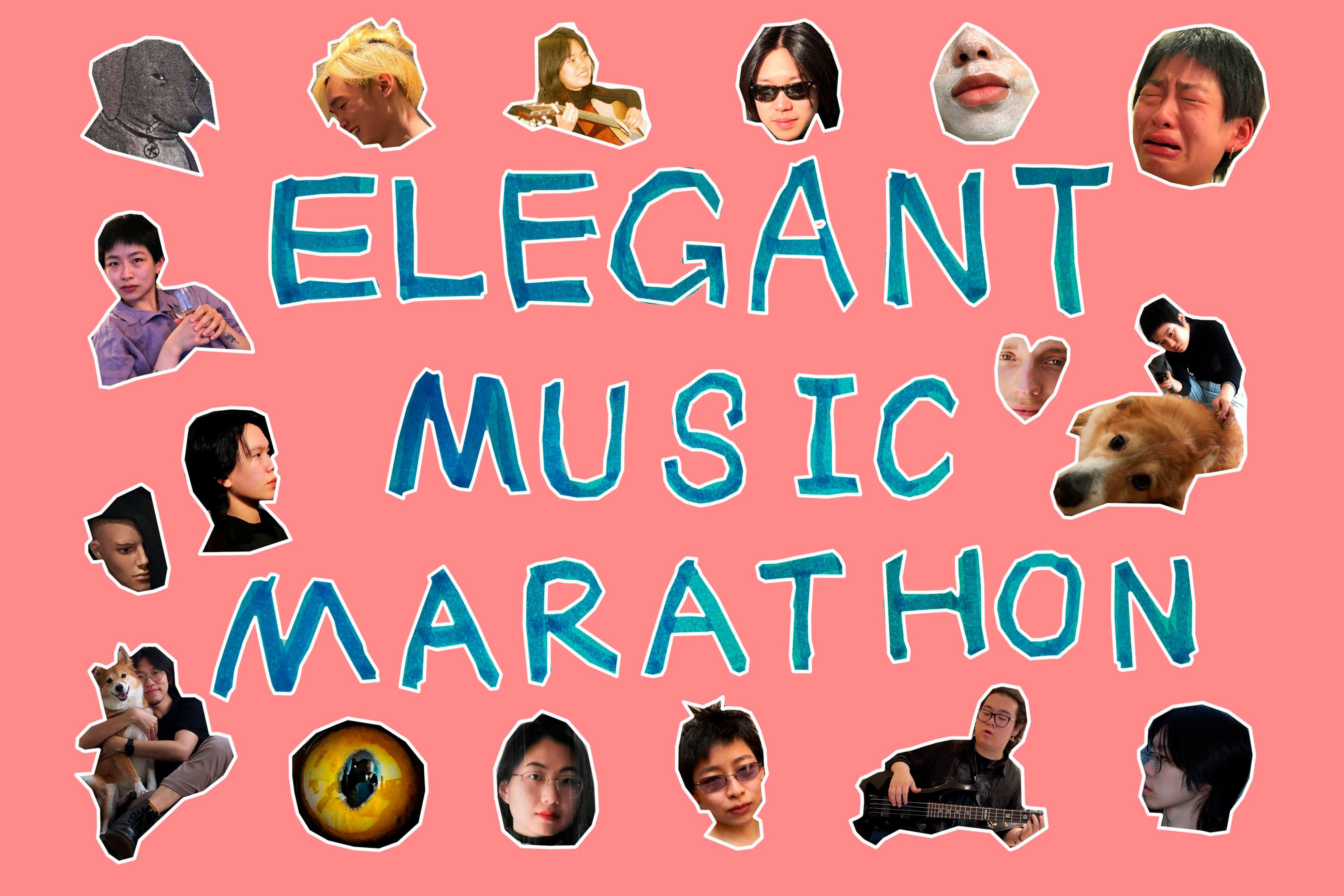 Elegant Music Marathon-image