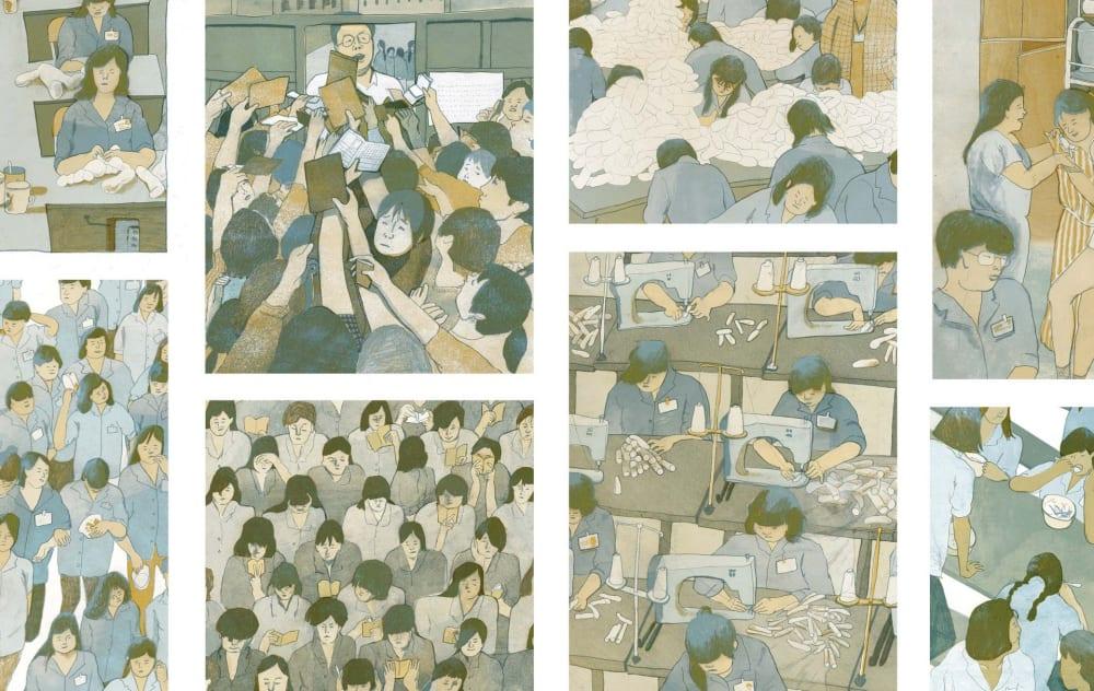 Artwork by Chenyue Yuan