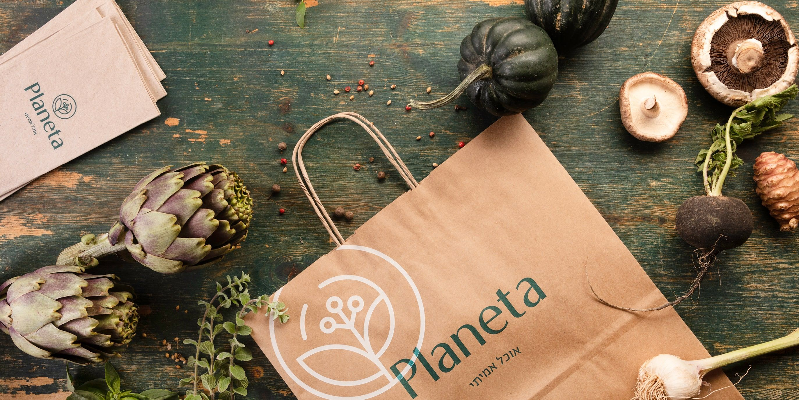 Branded Planeta bag, fresh vegetables