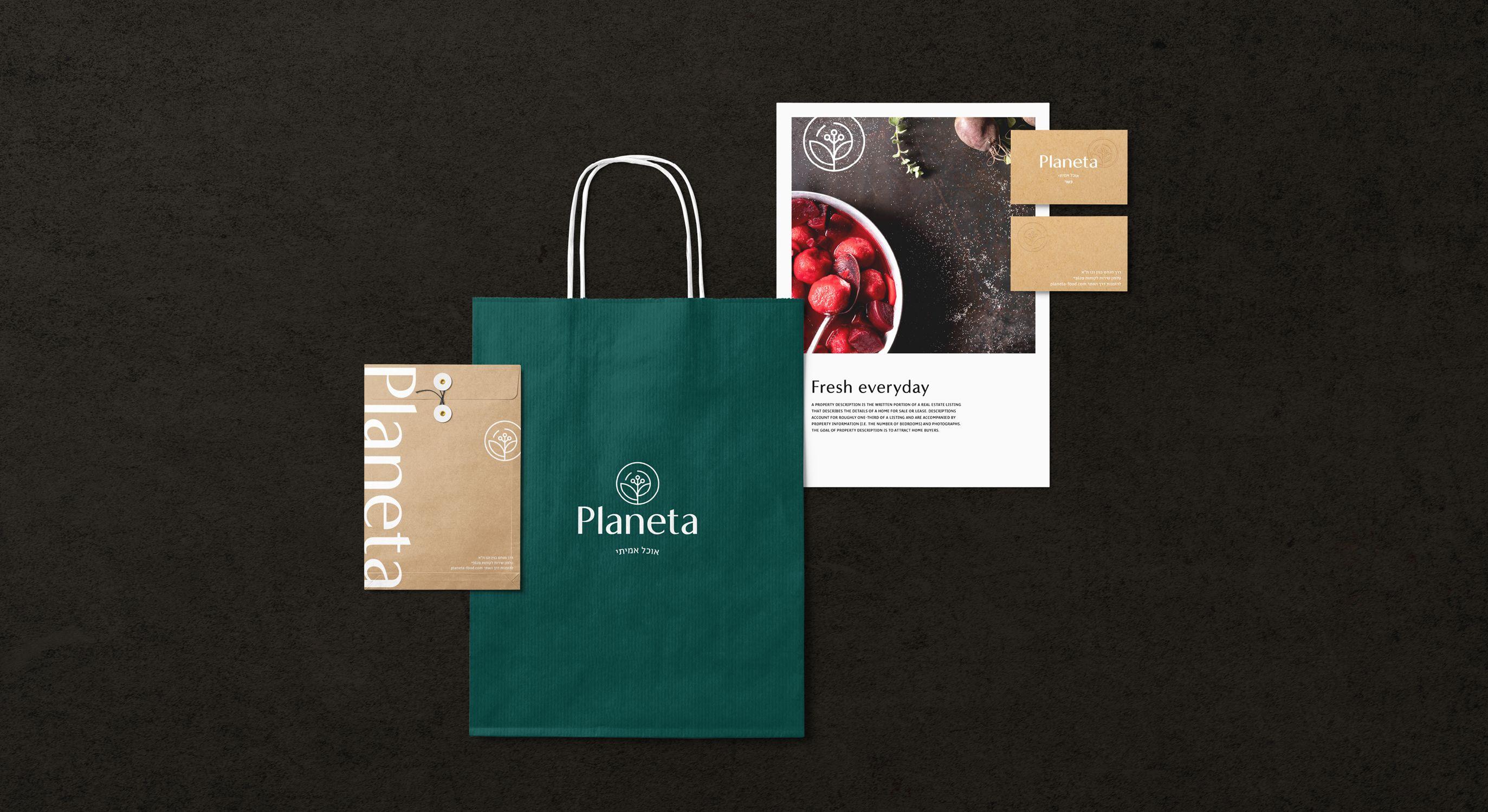 Planeta branding collateral