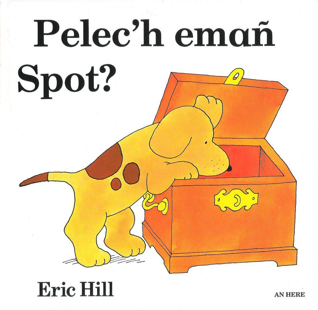 Où est Spot ?