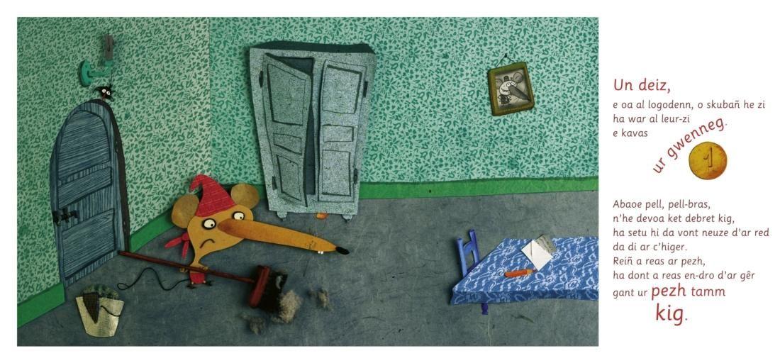 La souris et le voleur