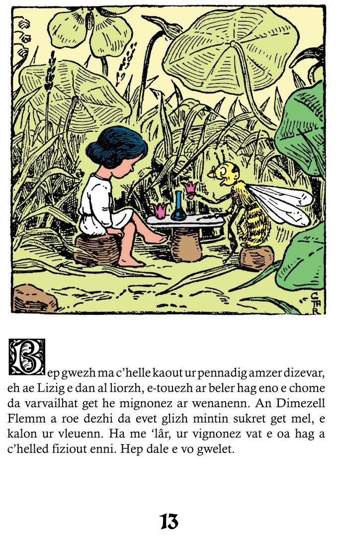 Lizig, Priñsezig an dour (Loeiz Herrieu)
