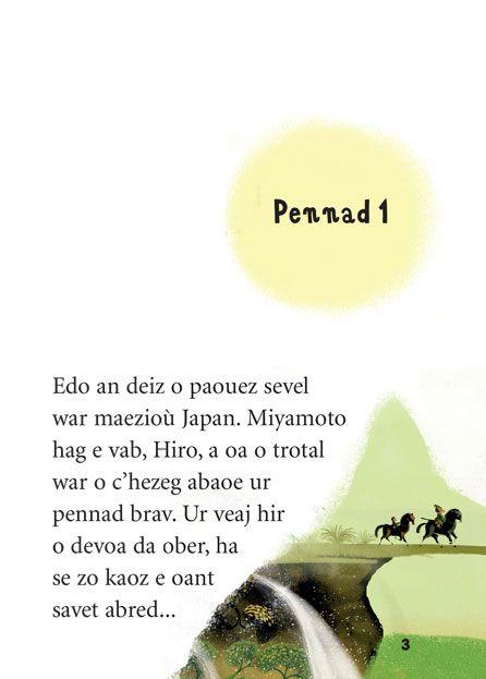 Le fils du samouraï