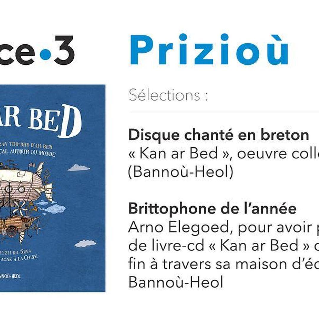 Quimper. Langue bretonne : Arnaud Elégoët reçoit le prix du brittophone de l'année