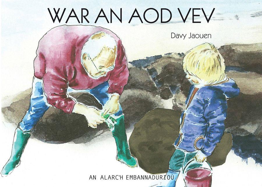 War an aod vev