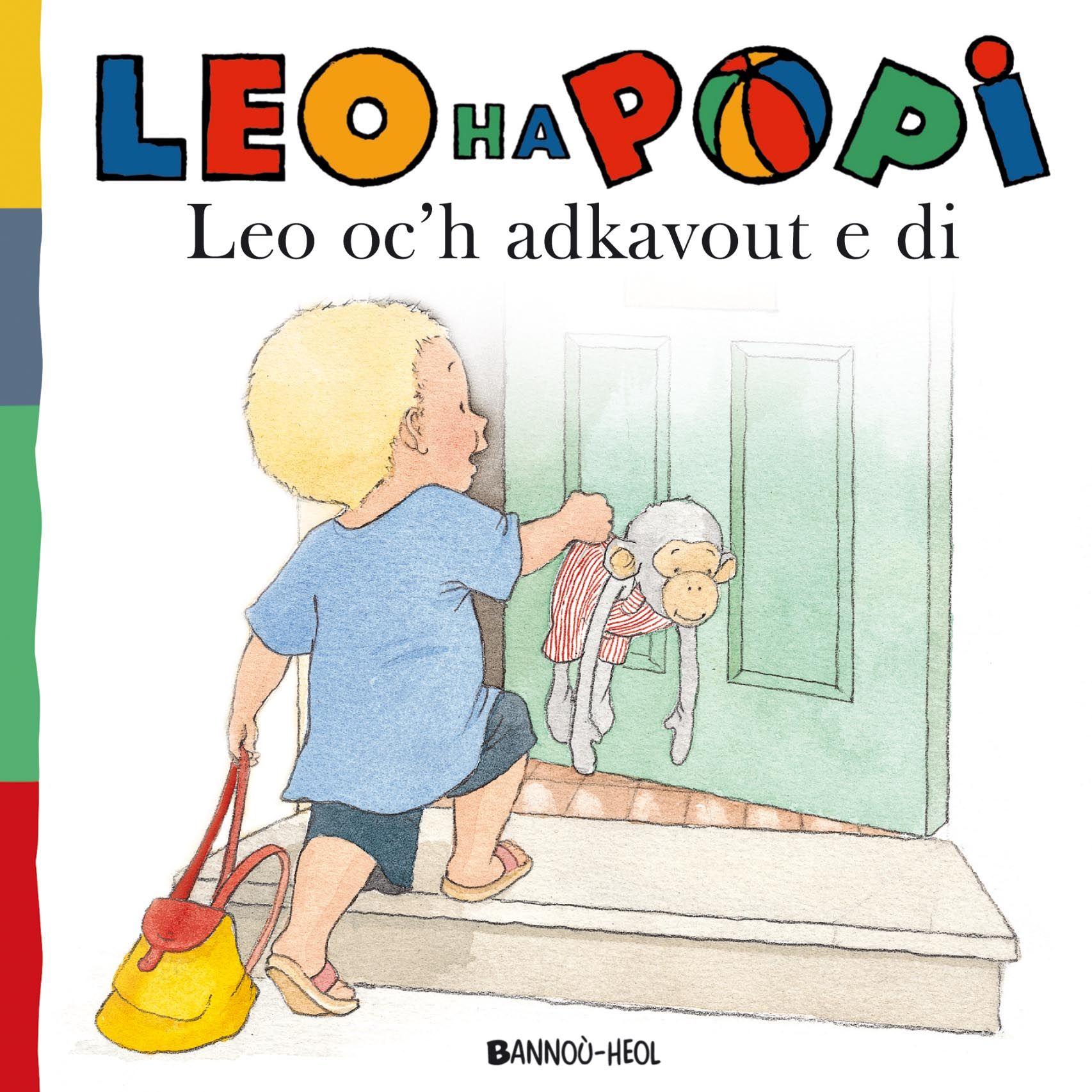 Léo retrouve sa maison