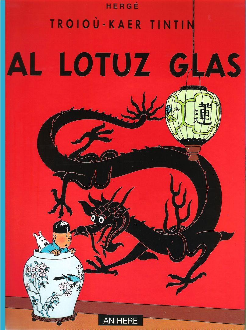 Al Lotuz Glas