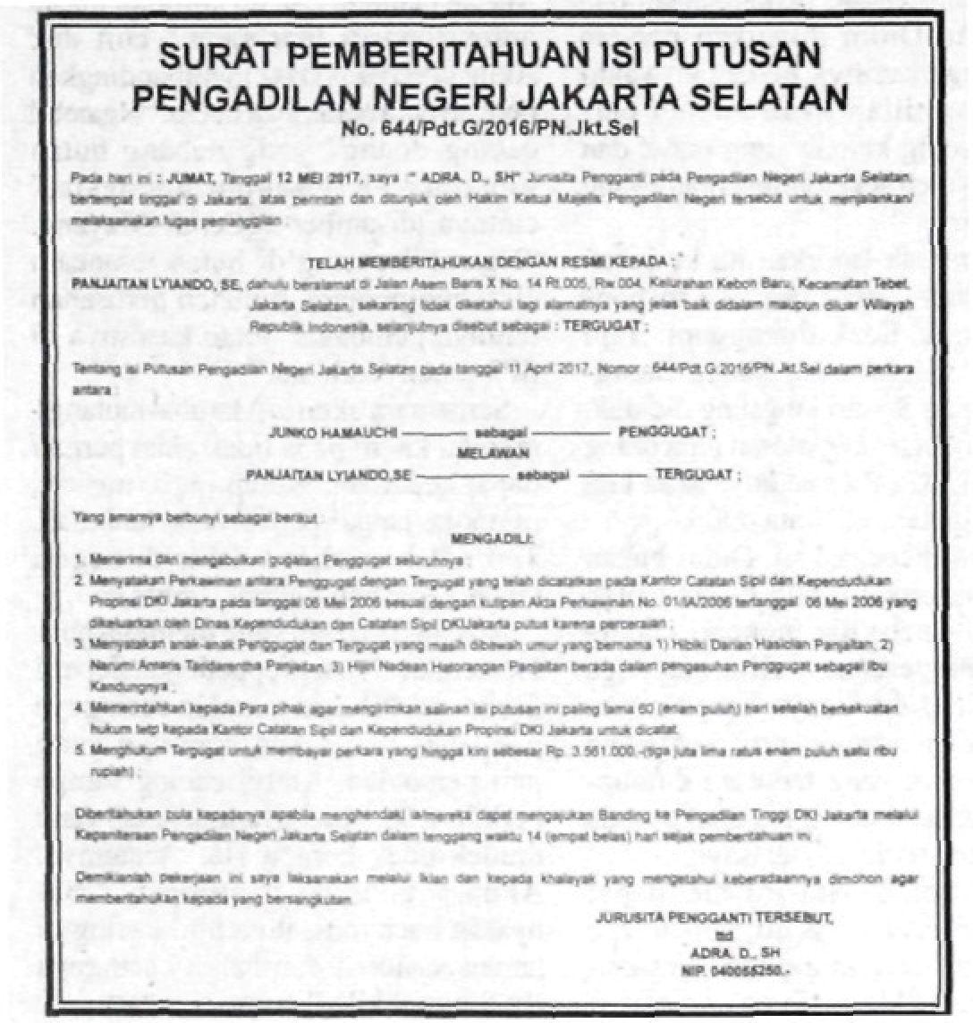 iklan pengumuman keputusan persidangan 2