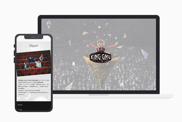Screenshots of KING GNU Website