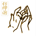 Jin Shin Jyutsu Hands