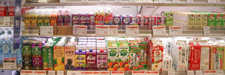 Un rayon de supermarché