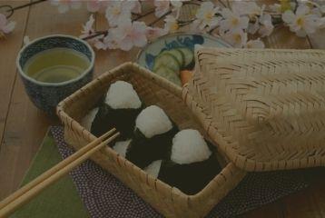 Japan Picknick Box