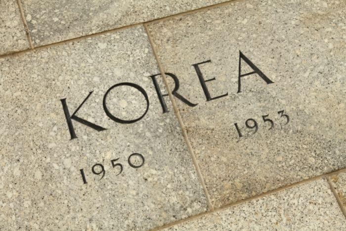 One Korea Box