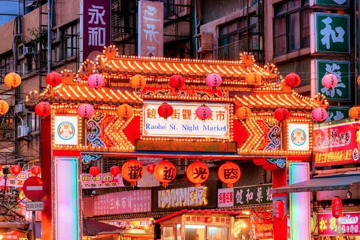 Taiwan Nachtmarkt Box