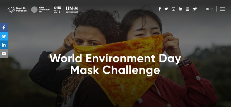 World Environment Day Website showing Mask Challenge image