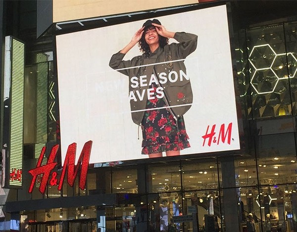 H&M's design fails in New York