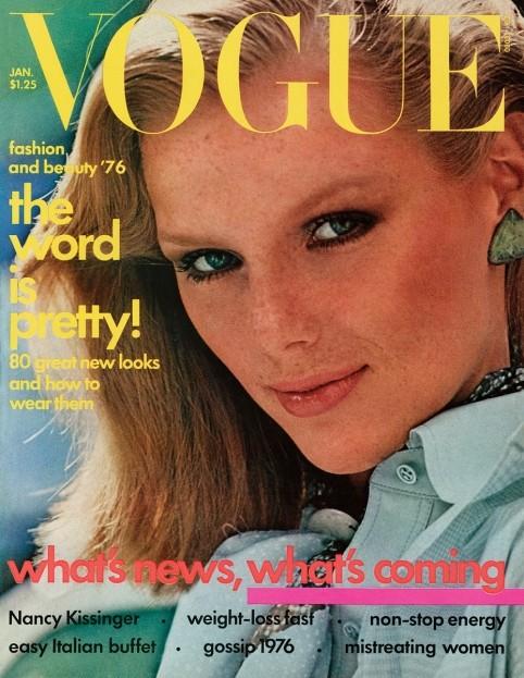 Vogue 1970 cover
