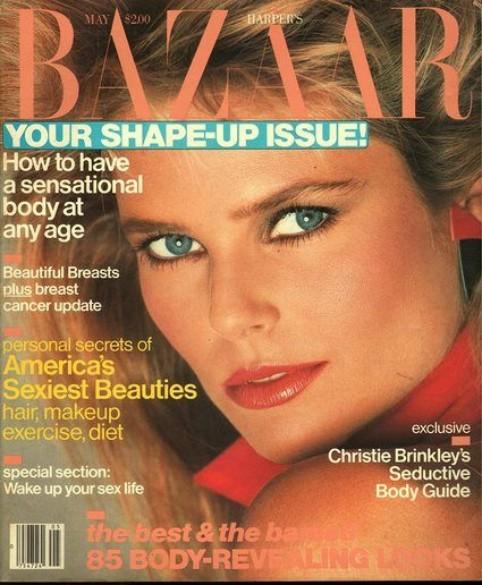 Harper 1980 cover