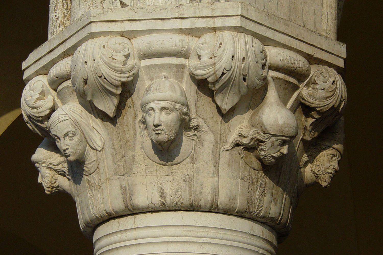 People of Various Latitudes Column