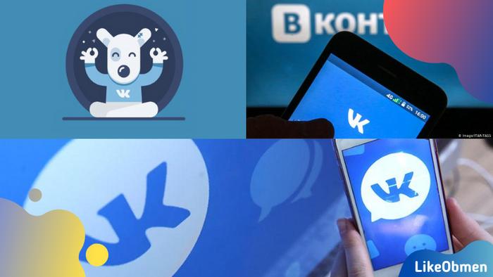 Как накрутить лайки и подписчиков Вконтакте в 2020 году?