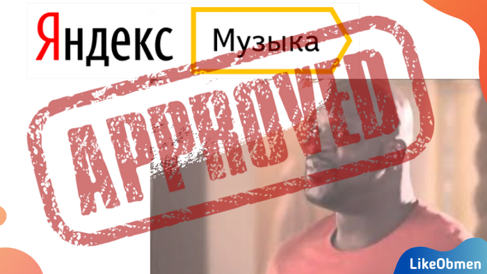 Yandex Music refuses to pay artists 🤬