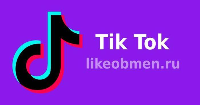 Boost followers in Tik Tok online