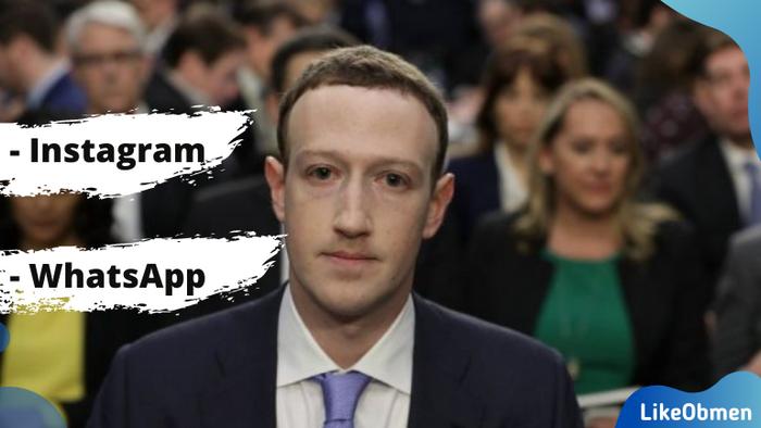 Цукерберга «просят» отказаться от Instagram и WhatsApp