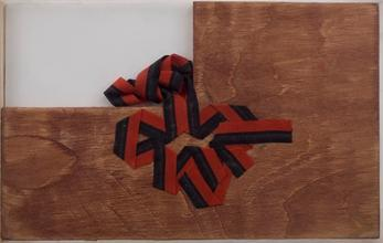 Red and Black, 1974