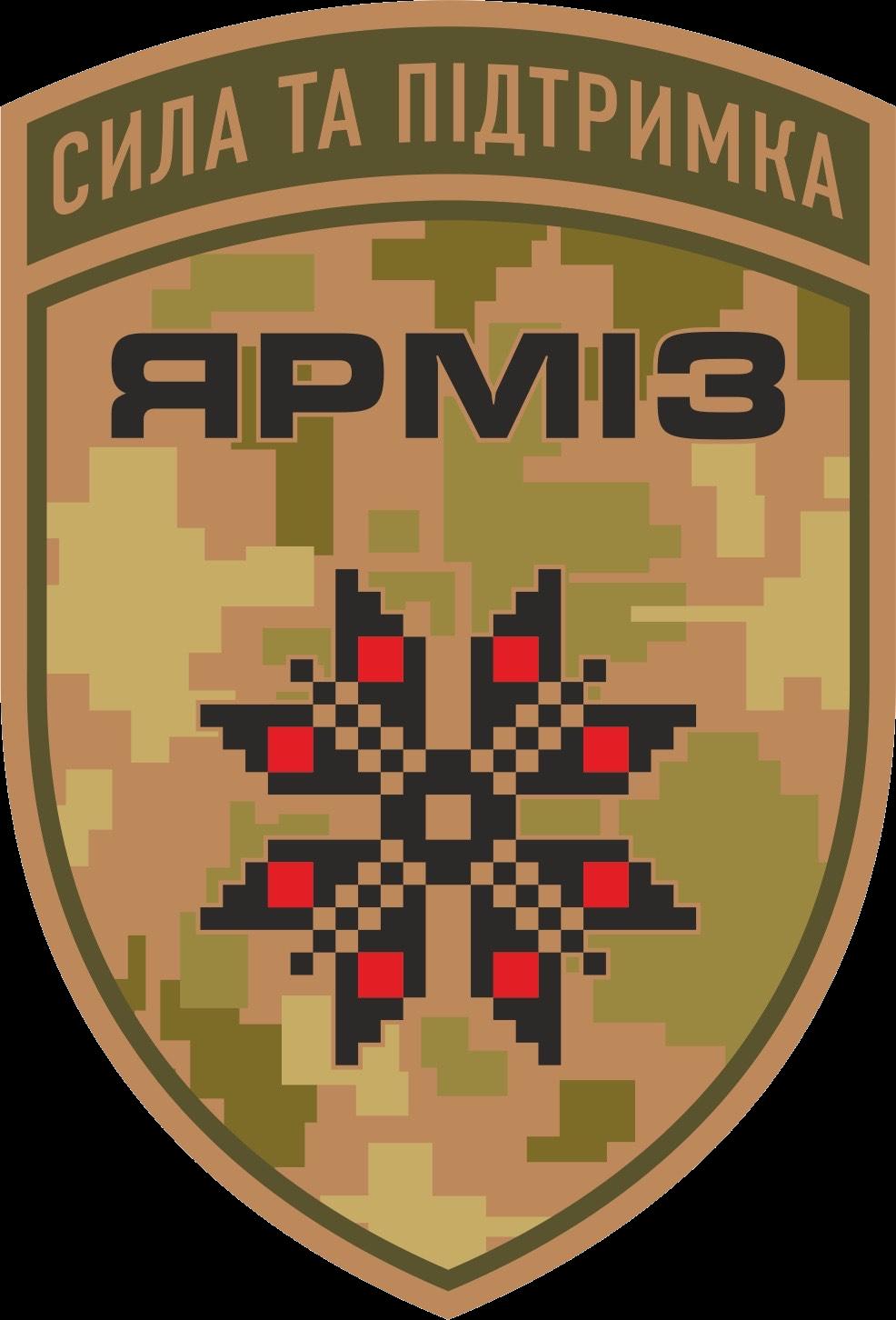 information supporter logo