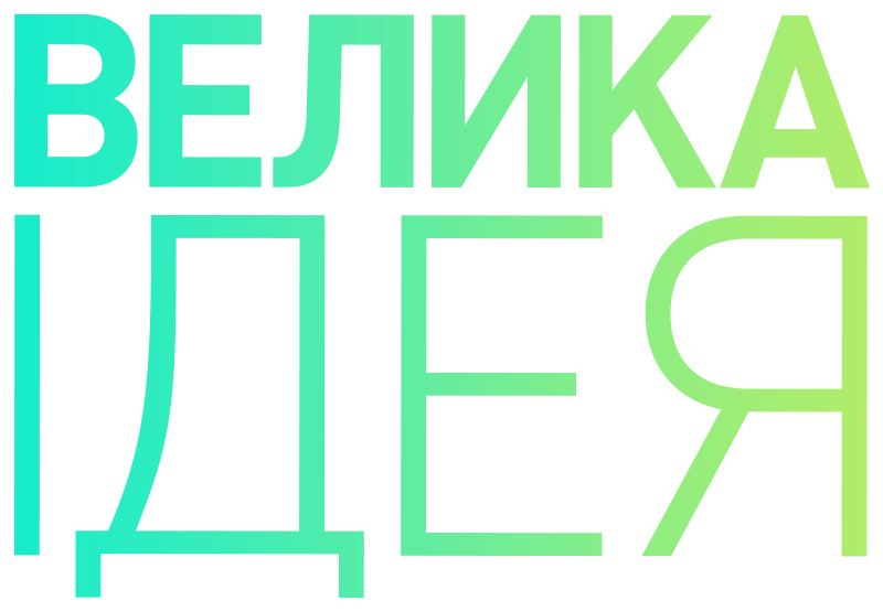 corporate supporter logo
