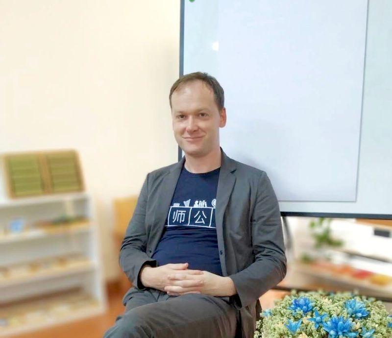 Dr Matt Bateman