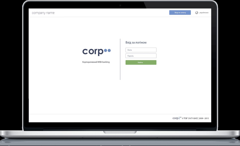 corp2 macbook