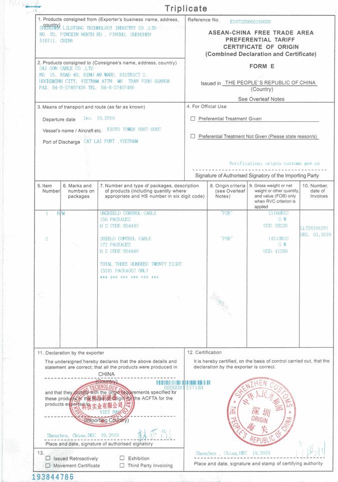CO Sài Gòn Cable