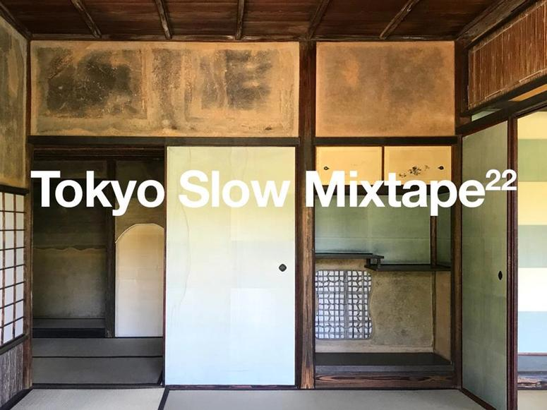 A Tokyo Slow Mixtape cover image, featuring the inside of an old Japanese house.