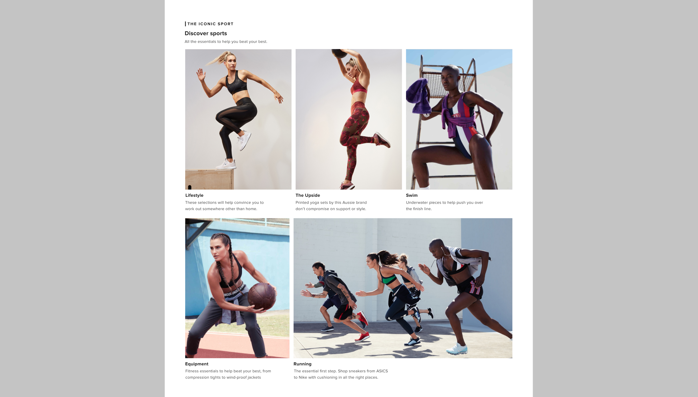 Module showcasing 5 images in a grid, all of women exercising
