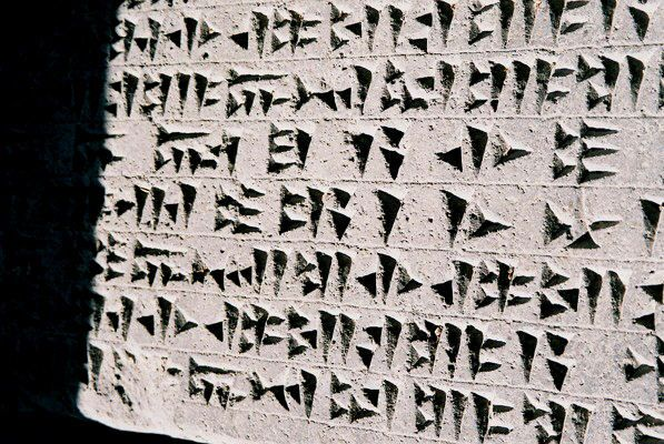 Cuneiform inscription at Van museum
