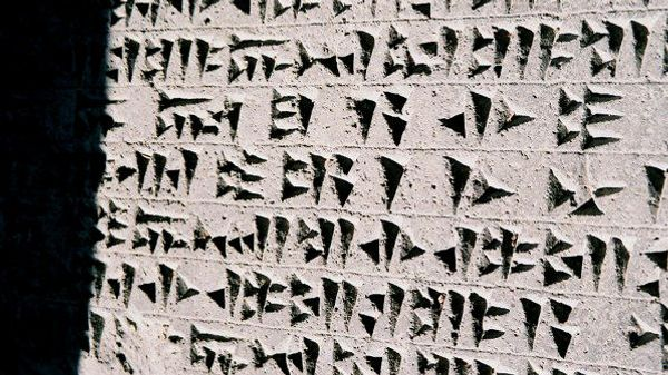 Cuneiform inscription at Van museum