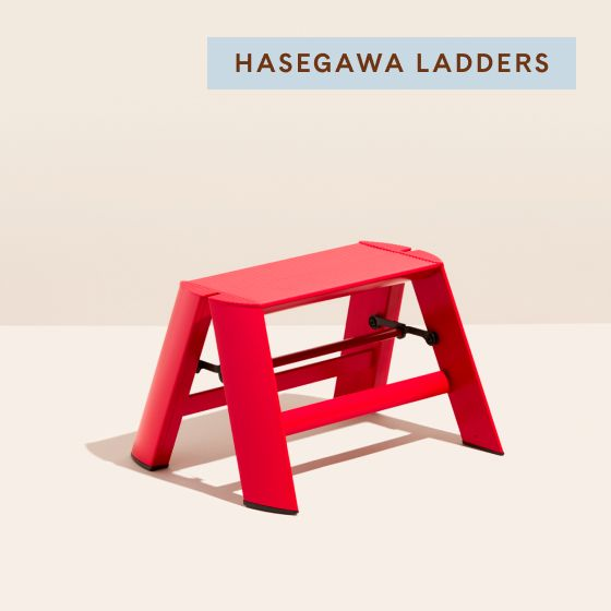 Image for Product Thumbnail - Lucano 1-Step Stool - Red
