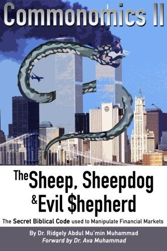 Commonomics II: The Sheep, Sheepdog and Evil Shepherd