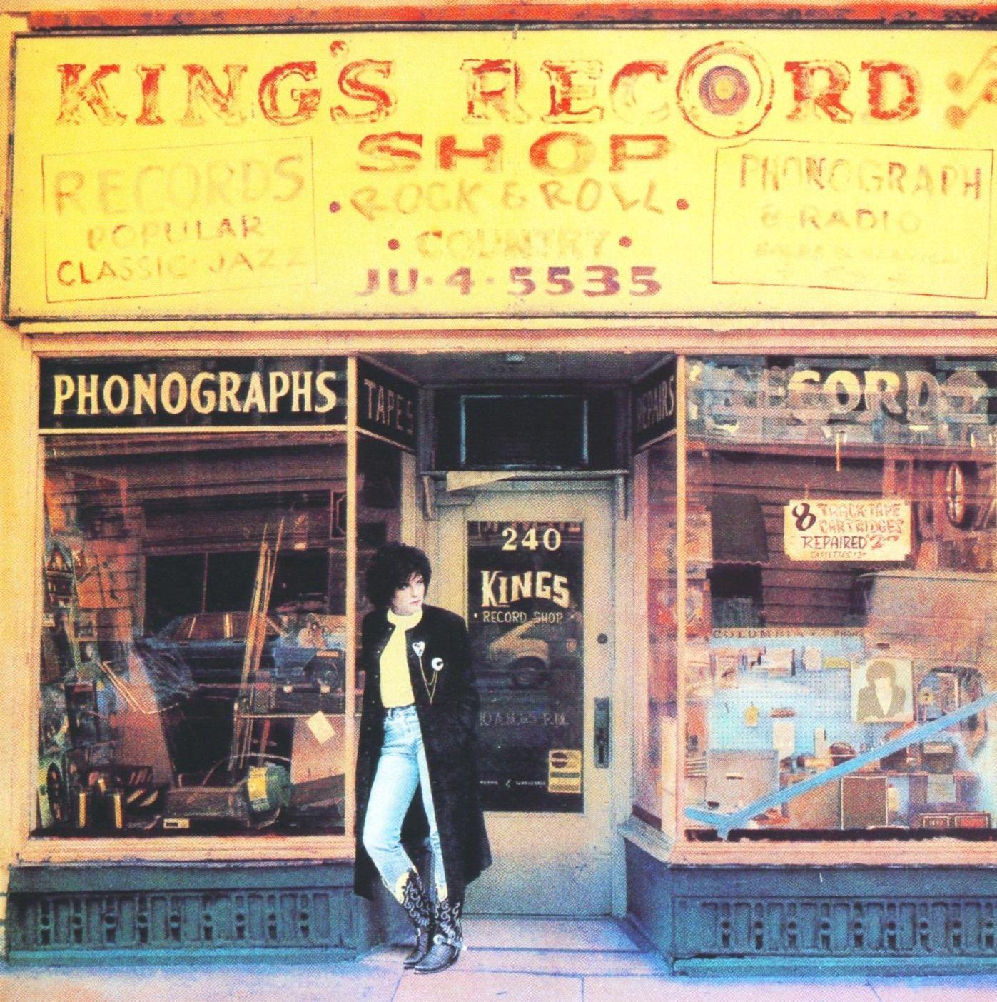 Rosanne Cash - King's Record Shop Album Cover