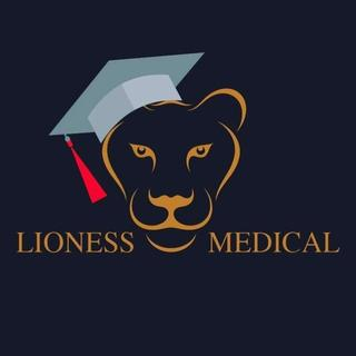 Lioness Medical Brighton