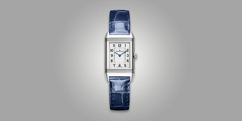Jaeger LeCoultre Reverso Small White Dial leather strap