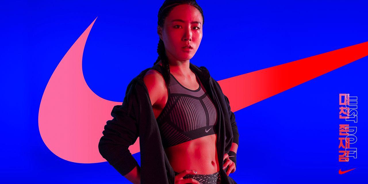 A hero Rosie Lee image