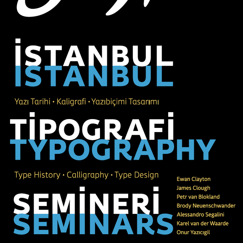 ISType 2011 poster