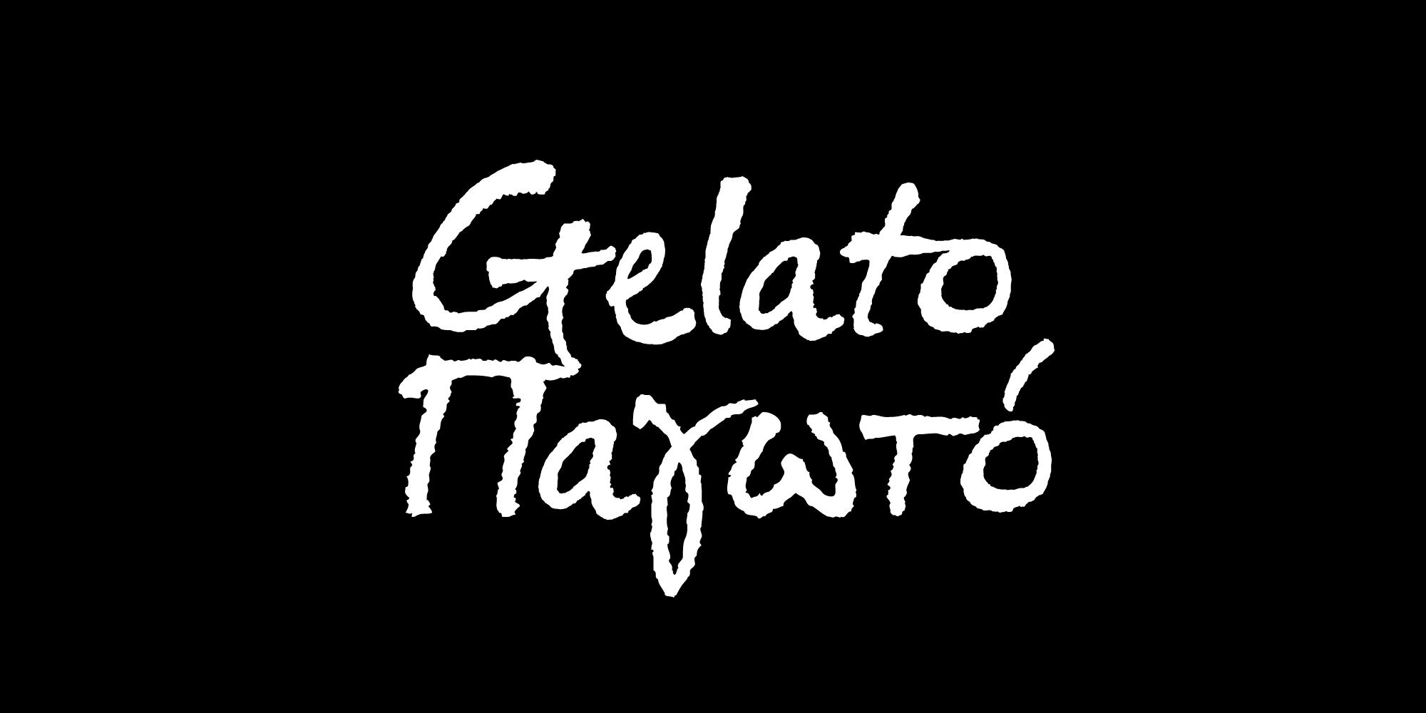 Gelato font nameplate